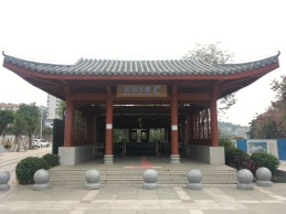 img_3244-hz-xihudong-stn-entrance