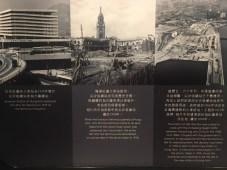 kowloon stn