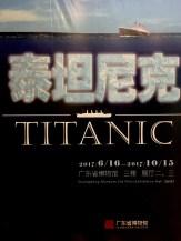 1 IMG_6288 titanic exhibition