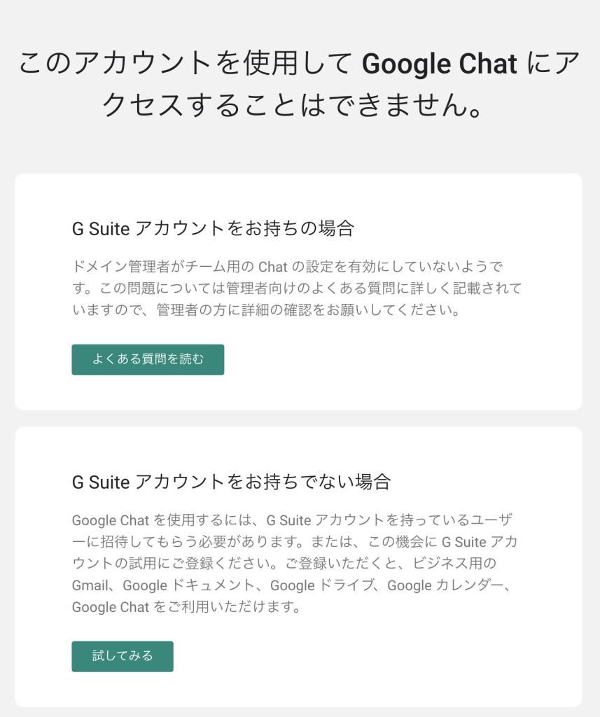 gmail不可