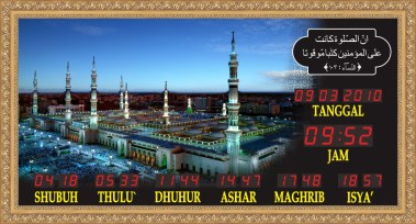 jam-digital-azan-tq-15-qmd-qnmd-67x127