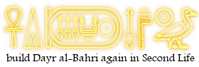 Kemet in Secondlife main logo