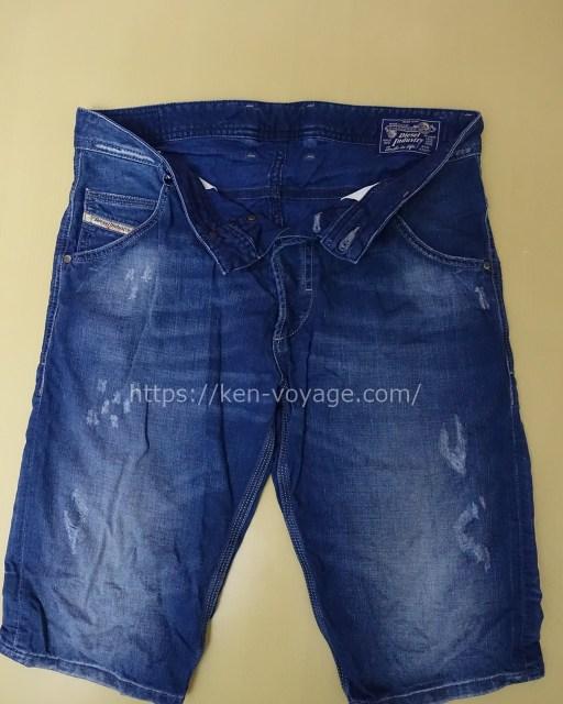 DIESEL-half pants
