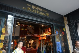 THE HARRY POTTER SHOP AT PLATFORM 9 3/4