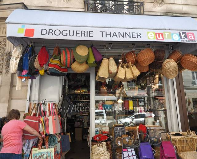 Droguerie Thanner