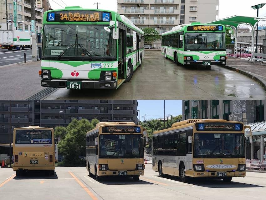 神戸市バスと山陽バス