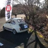 『フィアット500(チンクエチェント)』で東京から京都をかっけぬけろー!!ヒャッホー京都珍句会に参加したよ、其の二