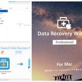 『EaseUS Data Recovery Wizard Mac版 レビュー』データ復元ソフトを使って消去ファイルを蘇らせてみた【AD】