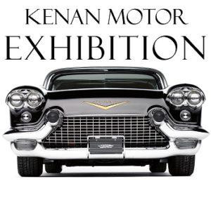 Kenan Motor Exhibition