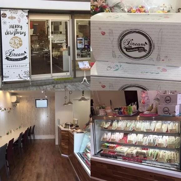 サンドウィッチカフェ、よろしくお願いしますサンドウィッチカフェ ドリーム宇都宮市曲師町3-8Tel 028-688-8243#サンドウィッチカフェ#美容室以外のデザインもやってます#JAMROCK
