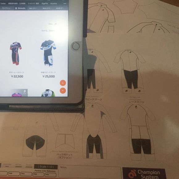 #宇都宮ブリッツェン のポスターを作ってるデザイン会社の社長が自転車にハマったから、趣味でチームジャージのデザインも請負ます。まずは自分たちのから#JAMROCK #ロードバイク #自転車 #真岡高校 #チームジャージ #オリジナルチームジャージ #チームジャージデザイン #teamとの
