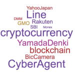 Big Japanese Cryptocurrency Company List