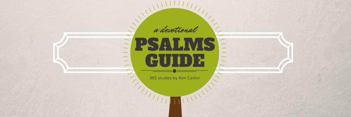 Study Guide - Psalm 118:22-29