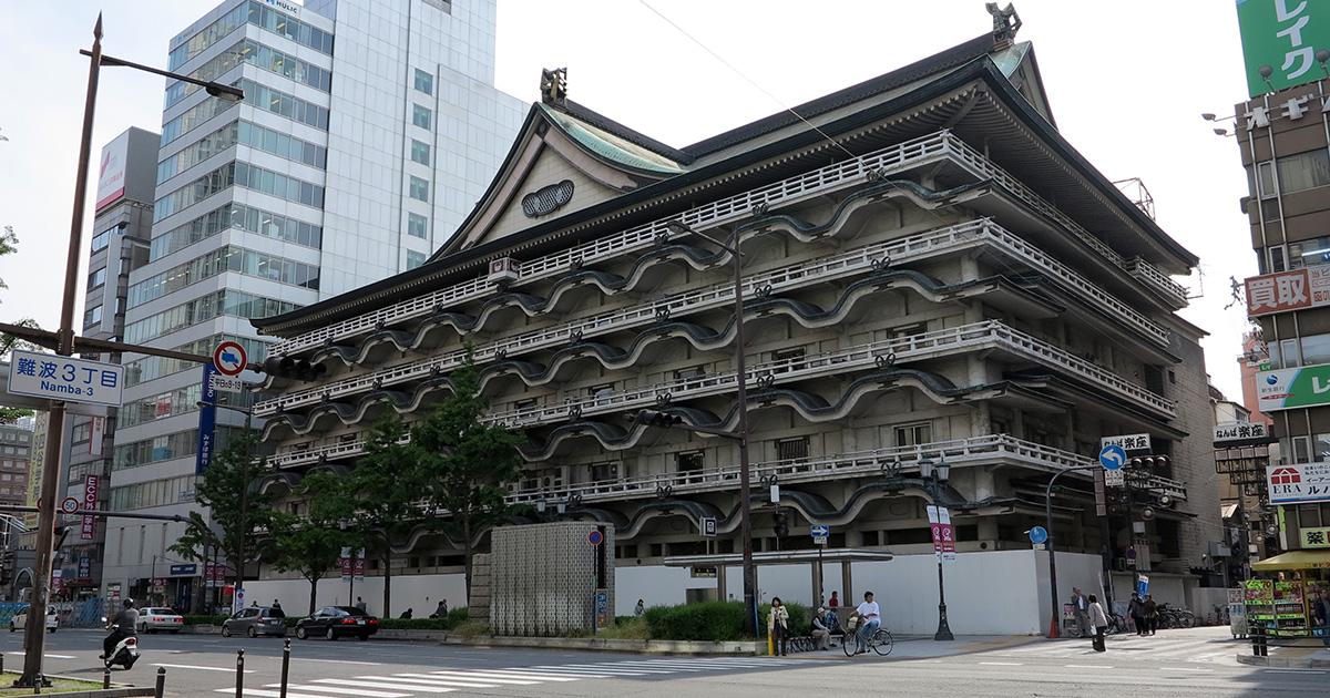 舊 大阪新歌舞伎座 | 日本建築めぐり | 建築パース.com