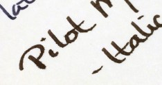 Kyokuto F64° Writing Sample