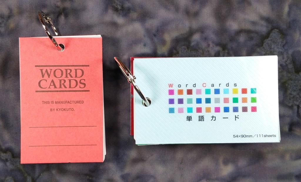 Kyokuto & Nakabayashi Word Card Books