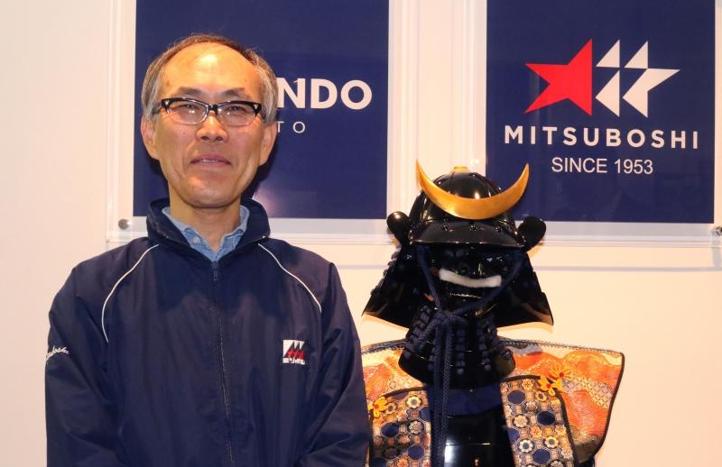 ミツボシの関氏