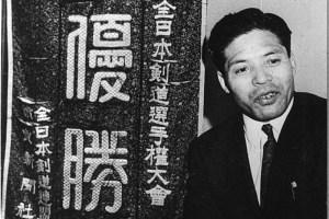 1968年全日本選手権大会