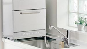 食洗器接続蛇口