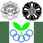 全日本剣道連盟・全日本剣道道場連盟・スポーツ少年団【3団体】について