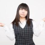 全国剣道団体【読めない漢字】難しい道場名・剣友会名を調べてみました