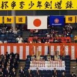 【結果】愛知県「近藤杯」争奪少年剣道錬成大会2019年10月19・20日@パークアリーナ小牧