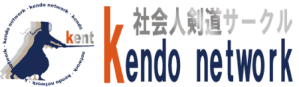 社会人剣道サークル2013年ロゴ
