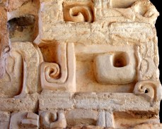 Ancient Mayan Carvings (Photo/Kendra Yost)