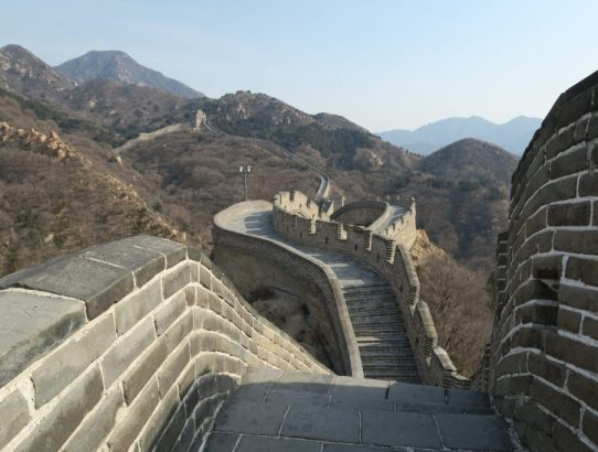 How to See the Great Wall of China if You Only Have 24 Hours to Spend in Beijing, China