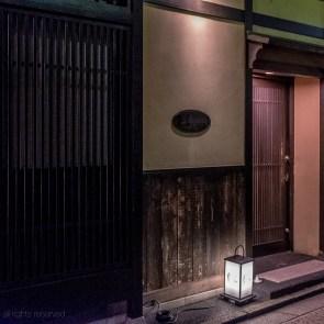 kyoto night 3.jpg