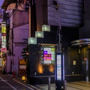 kyoto night 8.jpg