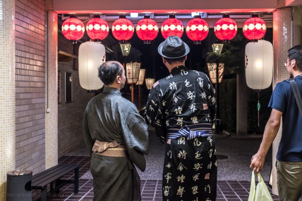 kyoto night 9.jpg
