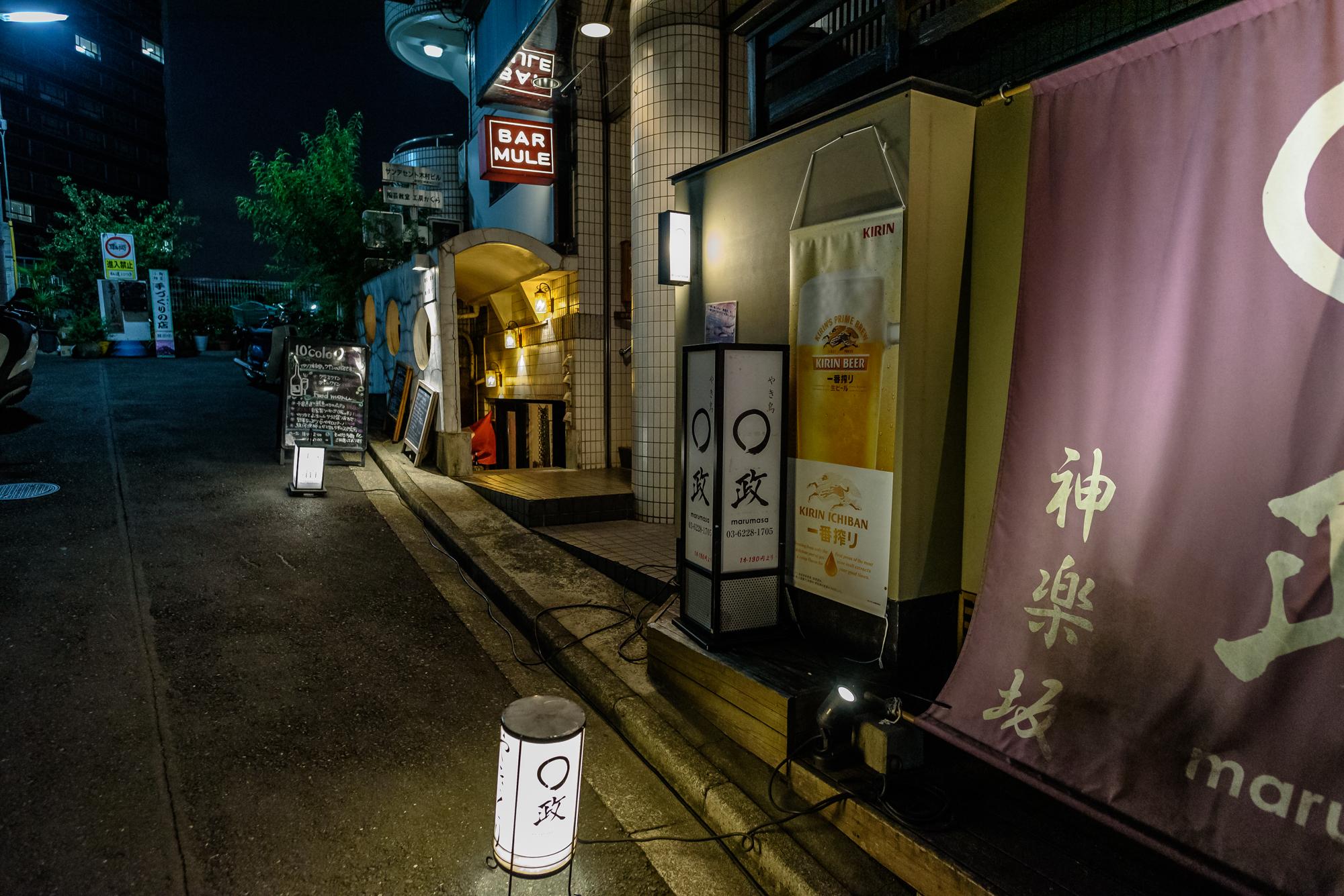 japan (0038)18_08_04-13.jpg