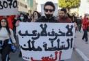 Manifestations en Tunisie après plusieurs nuits de heurts Des centaines de jeunes Tunisiens ont manifesté mardi à Tunis