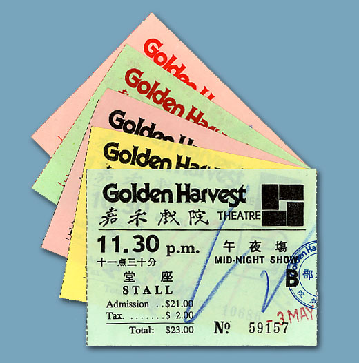 gh_ticket.jpg