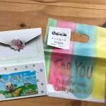 1歳の誕生祝いに西松屋のギフトカードをもらいました♪