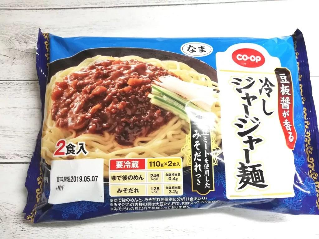 食材宅配コープデリで購入した「冷やしジャージャー麺」パッケージ画像