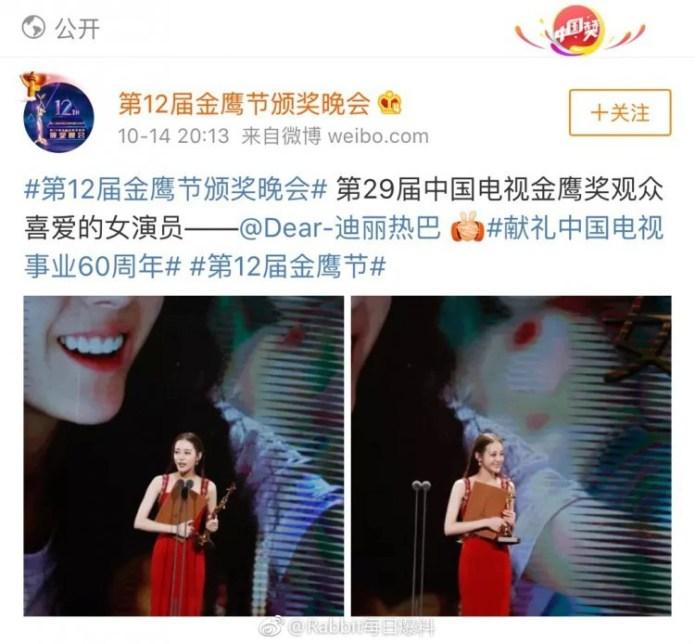 Khán giả đòi tẩy chay giải Kim Ưng khi biết tin Địch Lệ Nhiệt Ba đoạt Thị Hậu - Ảnh 2.