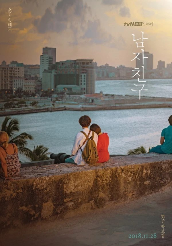 Song Hye Kyo & # 39; s Encounter crashed into the crazy island, Cuba is very beautiful! Photo of 9