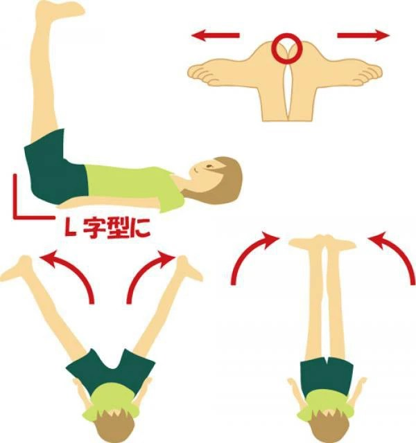 Con gái Nhật bày cách thu nhỏ chân và eo sau 30 ngày nhờ động tác cực đơn giản - Ảnh 4.