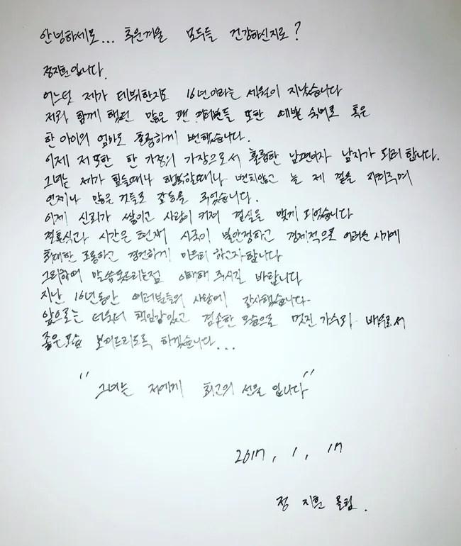 Đám cưới 24 triệu đồng của Bi Rain và Kim Tae Hee: Chẳng cần phải xa xỉ mới khiến người ta hạnh phúc! - Ảnh 4.