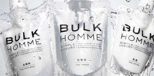 20150924-bulk2