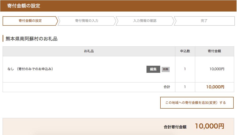 スクリーンショット 2016-04-17 13.47.01