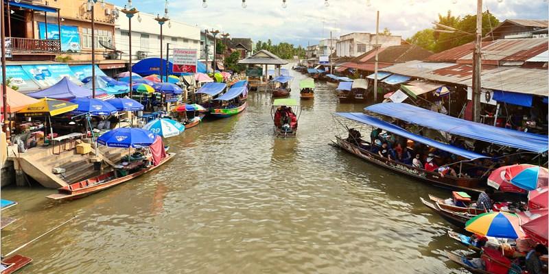 泰國曼谷必去景點   安帕瓦水上市場 Amphawa Floating Market-悠閒遊船泰自在、美食小吃泰享受、東逛西走泰好買。