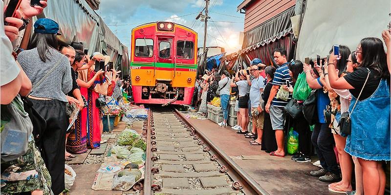 泰國曼谷必去景點 | 美功鐵道市場-火車穿梭在攤販中的有趣奇景,曼谷非逛不可的景點之一。
