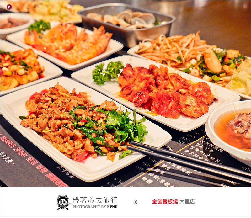 台中好吃鐵板燒   金燄鐵板燒(塗城路-大里店)。韓式起司炒雞新上市,泰式打拋豬真夠味好下飯(新菜單上市囉)。