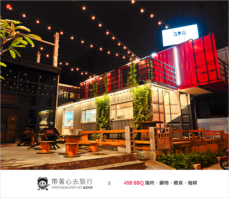 台中南屯韓式料理   498 BBQ-星空下的貨櫃屋浪漫有氛圍,韓式石板烤肉好好吃,部隊鍋豐盛好滿足,早午餐也有販售哦。