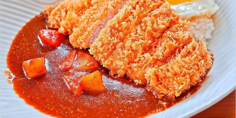 台中西區早午餐   小野食堂-濃香炸豬排咖哩+太陽蛋,暖食美味的日式定食,文青派會喜歡的老宅餐廳。