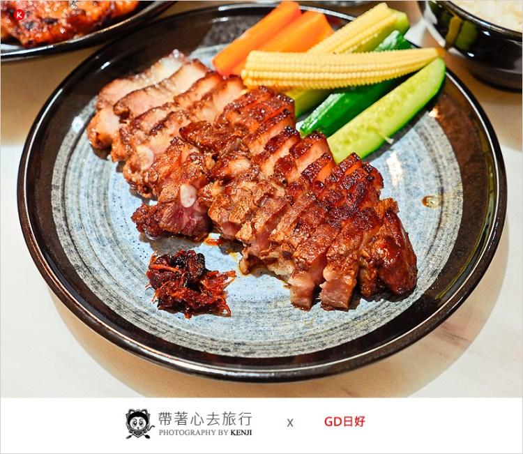 宅配美食 | GD日好-台式好吃臘肉,料理簡單、輕鬆下廚就能擁有媽媽級廚藝的好味道。