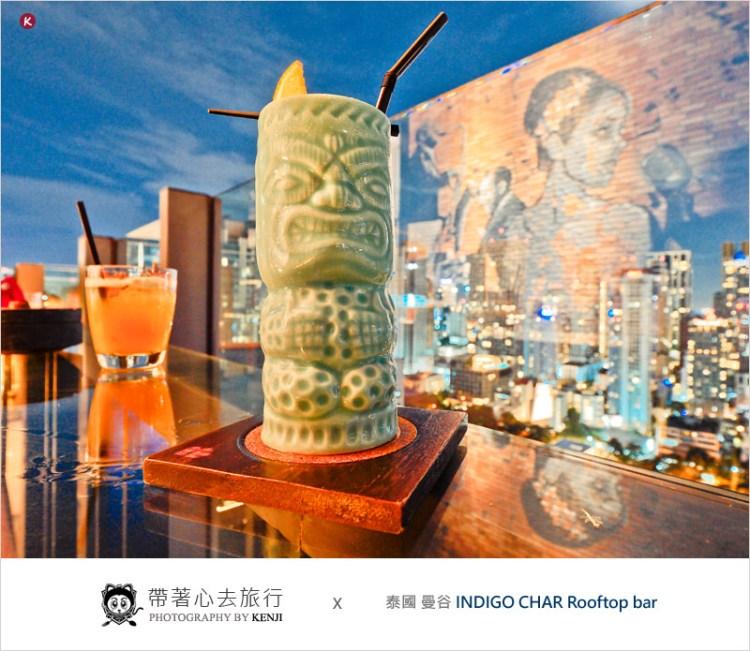 泰國曼谷高空酒吧   INDIGO CHAR Rooftop bar-氣氛不錯、夜景也很美,飯店樓上的小型露天高空酒吧。